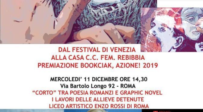Il liceo Enzo Rossi premiato al festival del cinema di Venezia